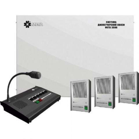 Система диспетчерской связи МЕТА 3506-6 (-15)