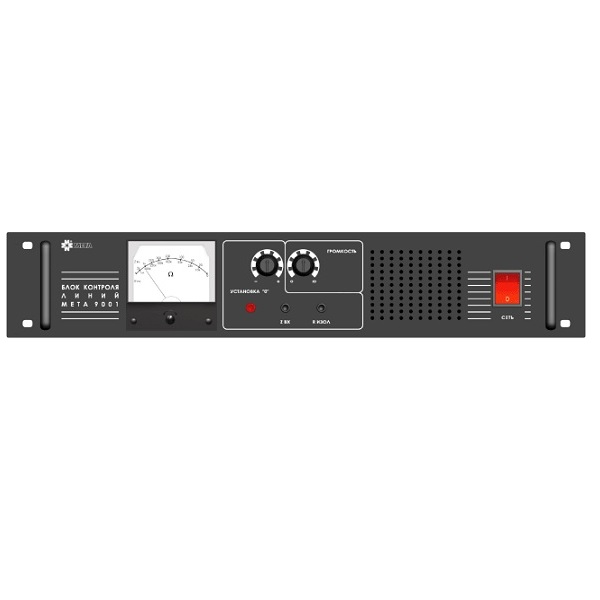 МЕТА 9001 блок контроля