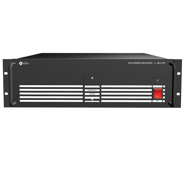 МЕТА 9701 блок сетевой автоматики