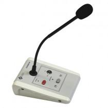 Микрофонный пульт Соловей-МП
